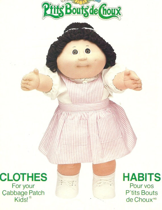 cabbage patch doll clothes pattern jumper blouse see sew