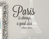 Eiffel Tower Wall Decal -Audrey Hepburn Vinyl Decal - Paris Wall Decal - Audrey Hepburn Wall Art