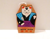 Lucky Cat Wood Plaque Vintage Japanese Shrine Maneki Neko Good Wishes Souvenir Japan White Cat in Kimono Ema Votive Offering FREE US SHIP