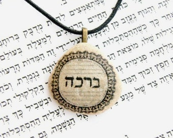 Bridemaid name gift, Group gift, Anniversary gift, name necklace, Custom name necklace, vintage style necklace, Hebrew name necklace gift