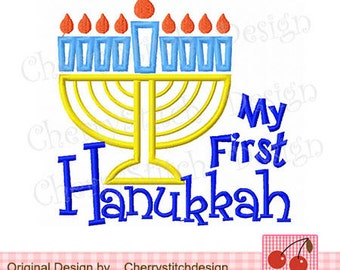 My 1st Hanukkah  Embroidery Applique 01 -4x4 5x5 6x6""