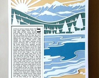 Papercut Ketubah Mountain Lake Sunrise