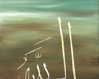 Print of original painting - Elhumdulilah-  islamic art by Leila Mansoor