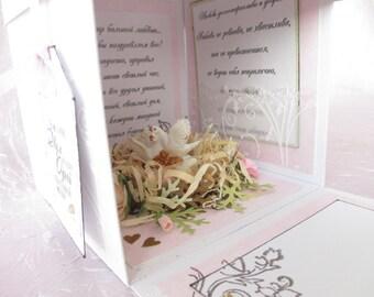 Wedding surprise box