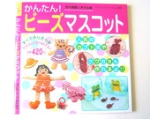 SALE Japanese Beads Macots craftbook