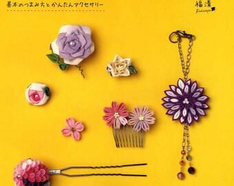 Beginner's JapaneseTSUMAMI Fabric Accessories - Japanese Craft Book