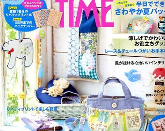 COTTON TIME July 2014 - Japanese Craft Book