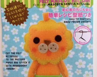 Felt Kit, DIY, doll, keychain, key chain, sew, toy, animal, lion, yellow, orange, green, children, kid, brown, craft, needle, soft, thread