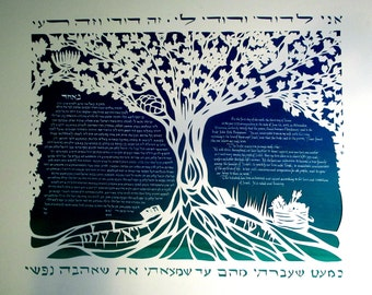 Papercut ketubah - Sabbath Tree with Pomegranates Veggie Basket and Hebrew border and names - calligraphy - Hebrew