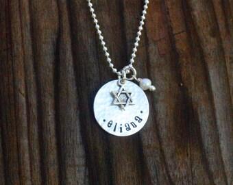 Bat Mitzvah Necklace, Star of David Necklace, Personalized Bat Mitzvah Jewelry, Bat Mitzvah Gift, Hanukkah Gift