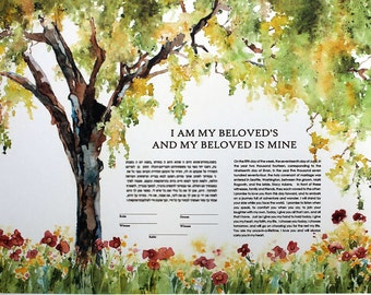 Modern Ketubah Tree of Life