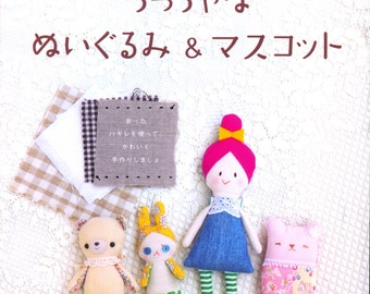 Dolls from Scrap Cloth - Japanese craft book
