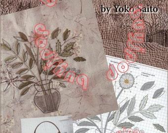 English Edition Japanese Patchwork Craft Pattern Book 120 Embroidery Design Yoko Saito