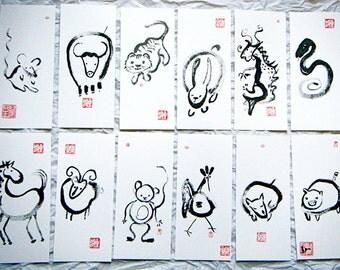 Chinese Zodiac Years Chart Printable Chinese new years zodiac set: