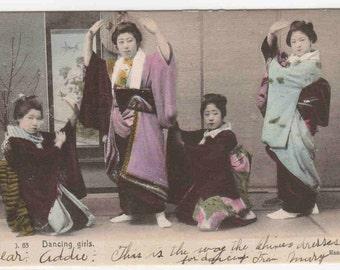 Japanese Women Dancing Japan 1906 postcard