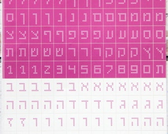 fuchsia cross stitch font hebrew Scrapbooking stickers letters of the alphabet vinyl stickers  for scrapbooking ,cards and gift wrapping
