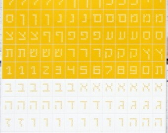 yellow cross stitch font hebrew Scrapbooking stickers letters of the alphabet vinyl stickers  for scrapbooking ,cards and gift wrapping