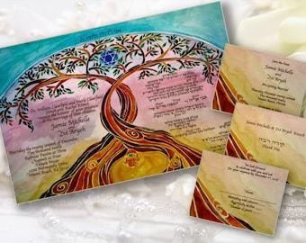 Printable Wedding Invitations - Custom Wedding invitations - Jewish wedding - English Hebrew - Print your own - digital files - Linked Trees