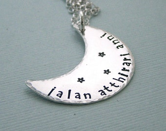 Jalan Atthirari Anni - Game of Thrones Jewelry - Hand Stamped Sterling Silver Crescent Moon - Sterling Silver Chain - Moon of my life