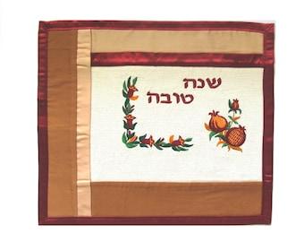 Embroidery, Jewish art, Happy New Year, Shana Tova, Fabric Art, Challah Cover, Pomegranate, Rosh Hashana, Jewish Holiday,Original Israel Art