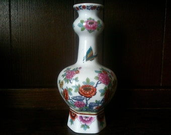 Vintage English Butterfly Flower Stem Table Dinner Vase circa 1940-50's / English Shop
