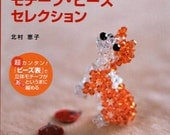 Cute Bead Animals  japanese ebook patterns and tutorial PDF