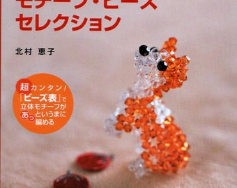 Cute Bead Animals  japanese ebook patterns and tutorial PDF