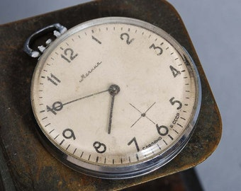 Vintage pocket  watch Molniya, Russian mechanical watch