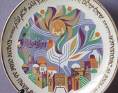 Vintage Pray for the Peace of Jerusalem wall plate, 1979, Shemuel Katz, Israel, Dove bird plate, Religious Jewish decor, Judaica, Passover