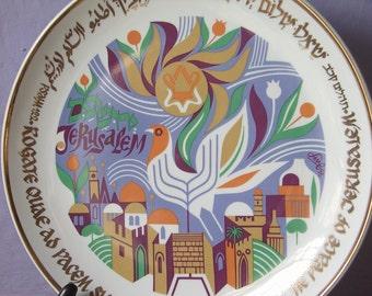 Vintage Pray for the Peace of Jerusalem wall plate, 1979, Shemuel Katz, Israel, Dove bird plate, Religious Jewish decor, Judaica, Passover