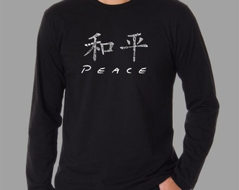 Men's Long Sleeve T-shirt - Created using the word Peace in 77 Languages Chinese Peace Symbol