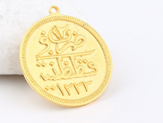 Arabic Calligraphy Pendant Matte Gold Plated 1 Piece