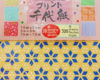 Origami Paper - 300 sheets of 7.5 cm (3 inch) chiyogami patterned value pack of origami paper