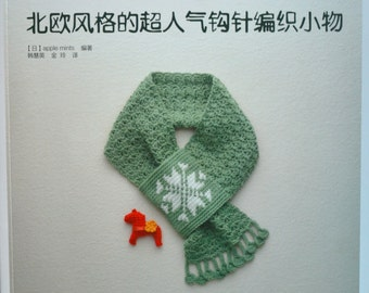 Nordic Style Crochet Lace Goods by Apple Mints- Japanese Craft Book (In Chinese)