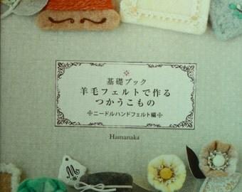 Wet Felting Basic HandBook - Japanese Craft Book