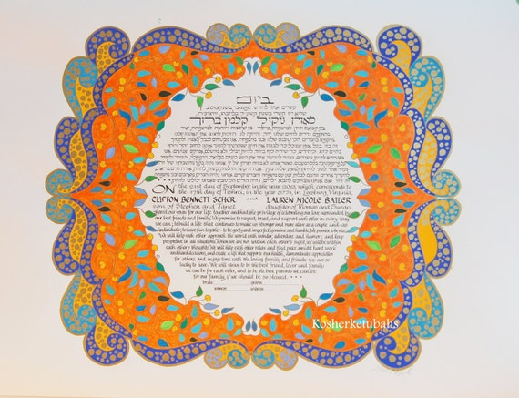 Handmade Ketubah - Souls Entwined - Free Custom Options