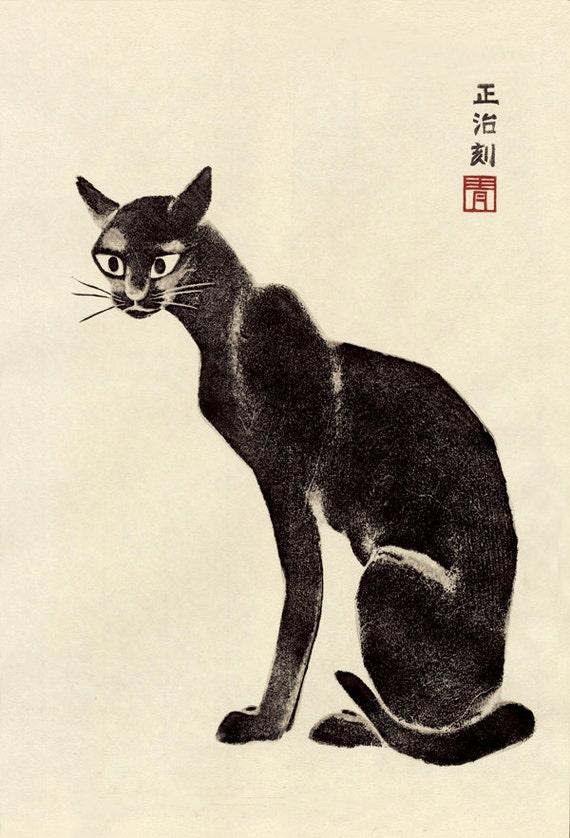 Japanese Paintings of Animals Japanese Animal Art Black Cat