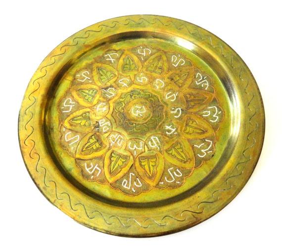 Laiton islamique bac mural qui avec incrustation cuivre ronde for Decoration murale islamique