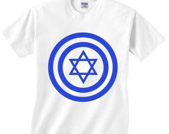 Star of david shirt - fun israel shirt