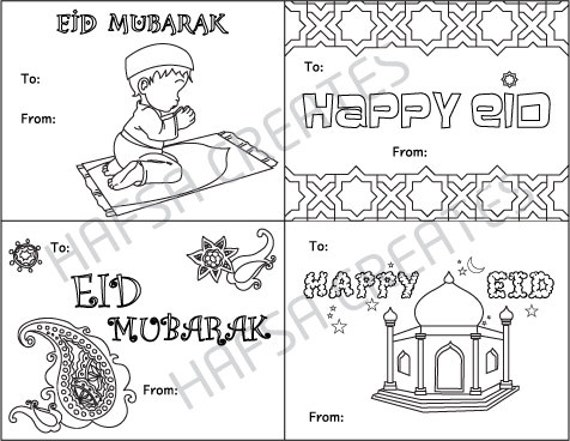 Happy Eid Mubarak Printable Coloring Cards, Digital File, Pdf   Perfect For  Class Party!  Eid Card Templates