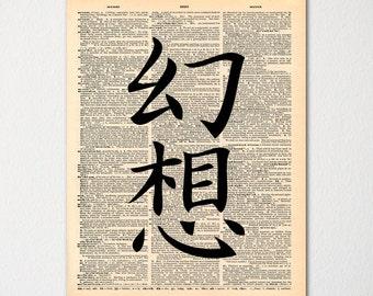 Family kanji | Etsy