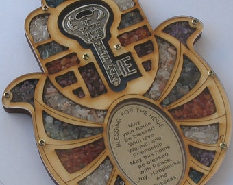 Wood hamsa & Key of wealth kabbalah mystic home bless with Hebrew amulet for luck jewish from Israel