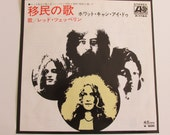 Led Zeppelin 45 Hey Hey What Can I Do/Immigrant Song Japanese Import