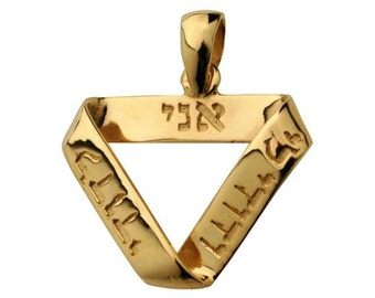 14k Gold Ani LeDodi Mobius Pendant, Ani L'dodi Pendant, Bible Quote Pendant, 14k Jewish Pendant, Bar Bat Mitsvah Gift, Jewish Pendant 14k.