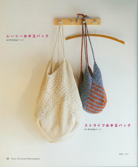 Nordic knitting - knit techniques - knit pattern - japanese knit - japanese c...