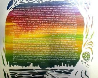 Aurora Borealis Papercut Ketubah - Hebrew calligraphy - wedding artwork
