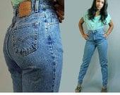 80s Vintage Levi Jeans High Waist Jeans Womens Levis 512 Distressed Denim Blue Jeans Slim Fit Taper Leg Levi 512 Jeans Mom Jeans 28 Waist