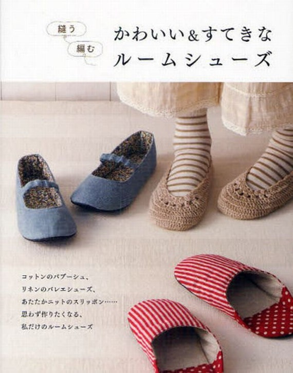 Room Shoes, Slippers Patterns - Japanese Sewing &  Crochet Pattern Book, Easy Tutorial, Japanese Style, Comfortable, Warm Winter, B745