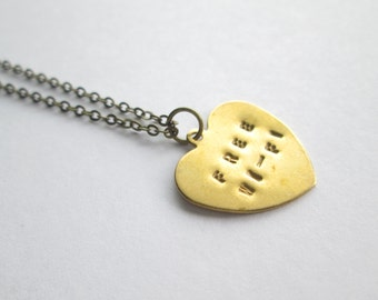 Free Wi-fi Heart Necklace