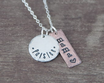 Personalized Mama Necklace with Childs Name Rustic Hand Stamped Mixed Metal